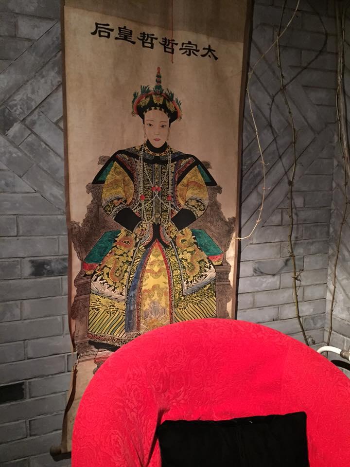 Becoming the Great Empress: Madams, Moms, Motherhood