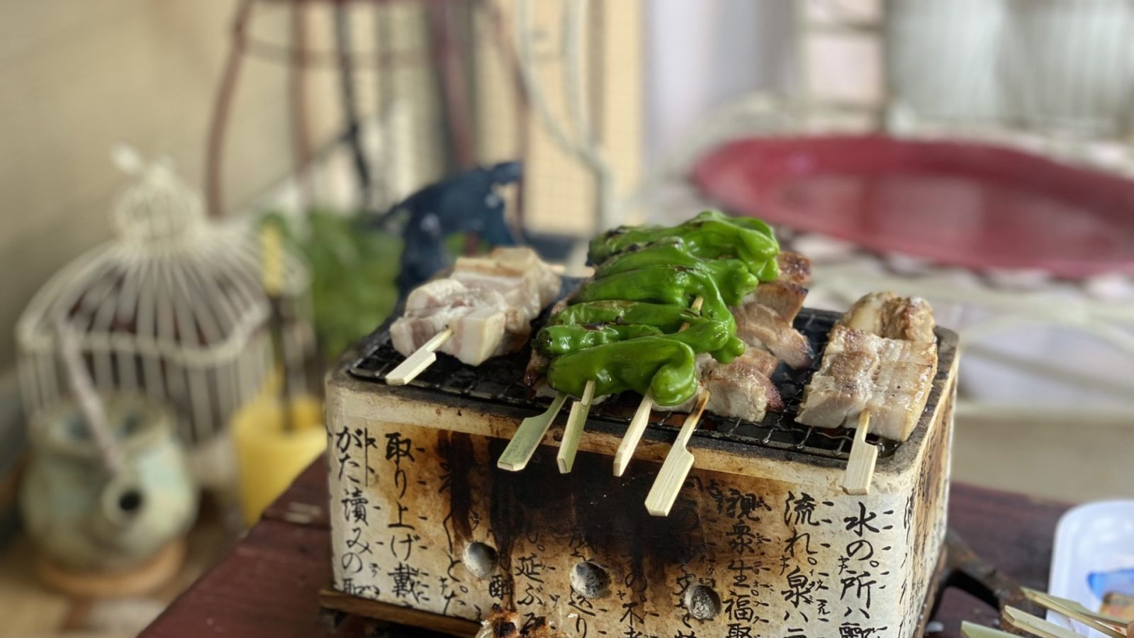 Yakitori Grill at Home for the Beginner 1